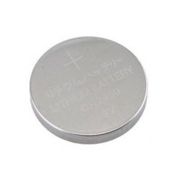 Lithium button cell battery CR2450 - 3V